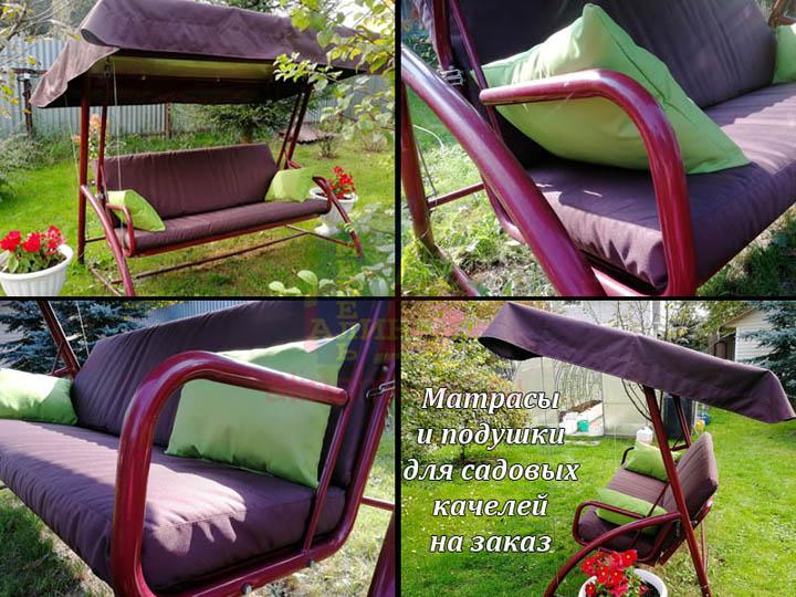 Матрасы и подушки для садовых качелей