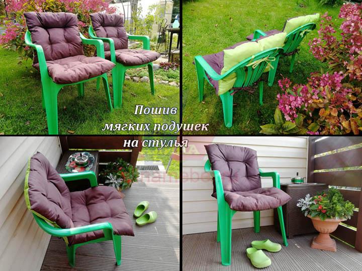 Мягкие подушки на стулья под заказ